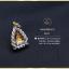RTN567 จี้พระพุทธชินราช ล้อมเพชร V.2 thumbnail 1
