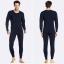 ชุดลองจอนลองจอนผู้ชายสีกรม (เสื้อ+กางเกง) thumbnail 2