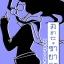 ซายากะ สาวน้อยนักสืบ เล่ม17 ตอนไวโอลินสีรุ้ง thumbnail 1