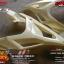 อกล่าง(อกไก่) สำหรับ ยามาฮ่า R3 thumbnail 7
