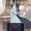 บิเบลีย บันทึกไขปริศนาแห่งร้านหนังสือ เล่ม 4 thumbnail 1