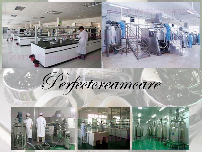 โรงงานผลิตครีม