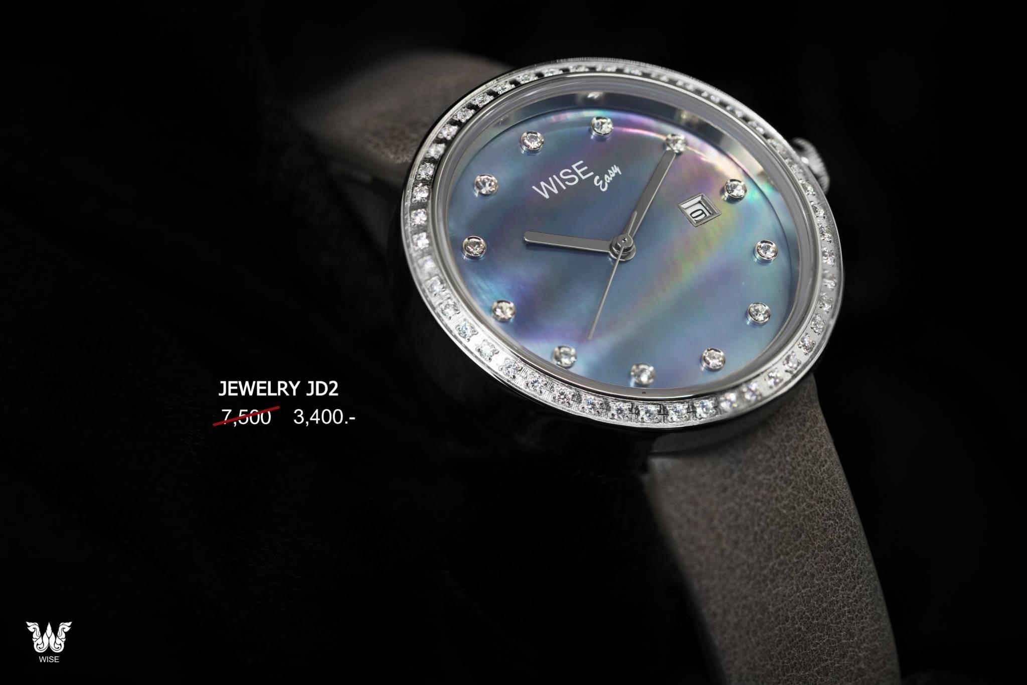 JD2 Diamond White