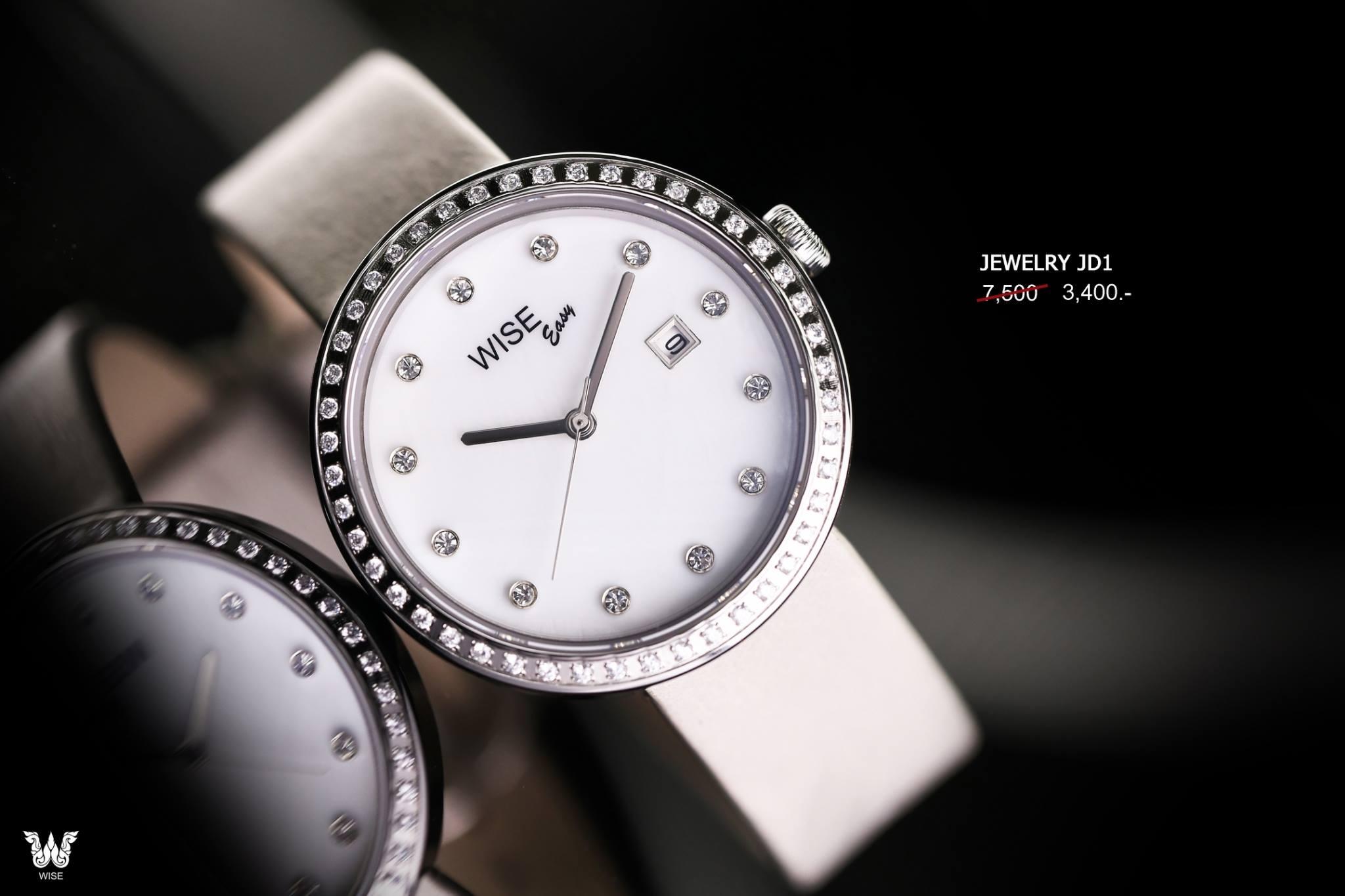 JD1 Diamond White