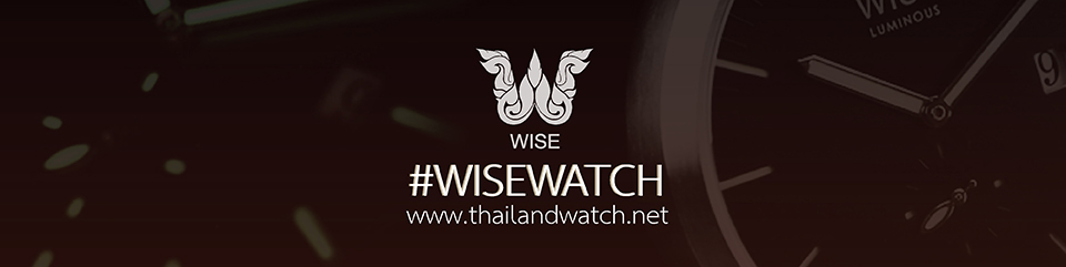 thailandwatch