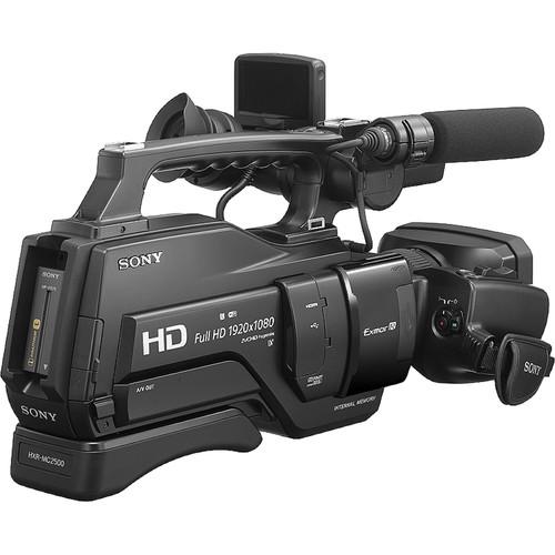 กล้องวีดีโอ Sony HXR-MC2500 Shoulder Mount AVCHD Camcorder