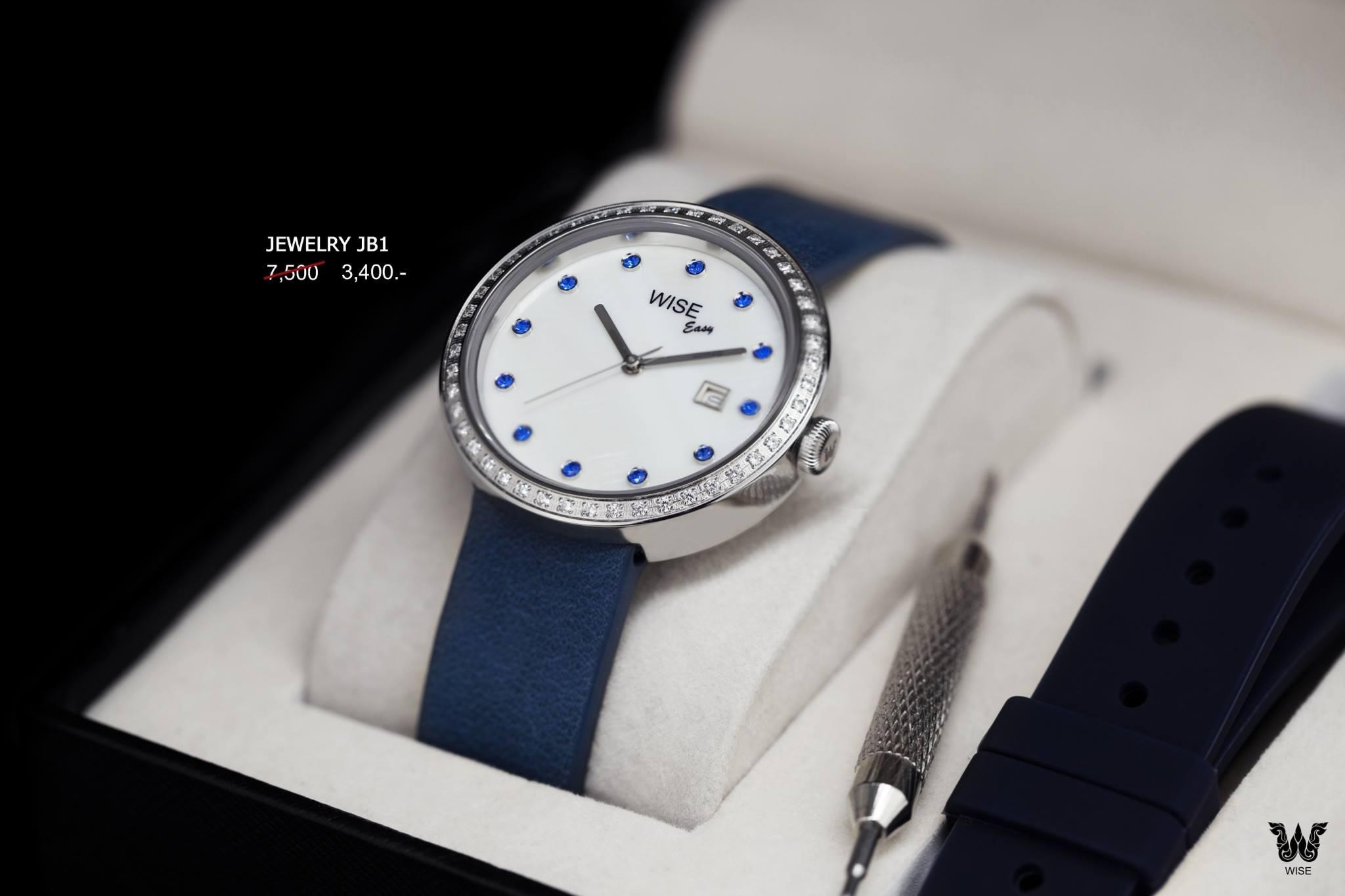 Jewelry JB1