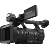 กล้องวีดีโอ Sony HXR-NX5R NXCAM Professional Camcorder with Built-In LED Light
