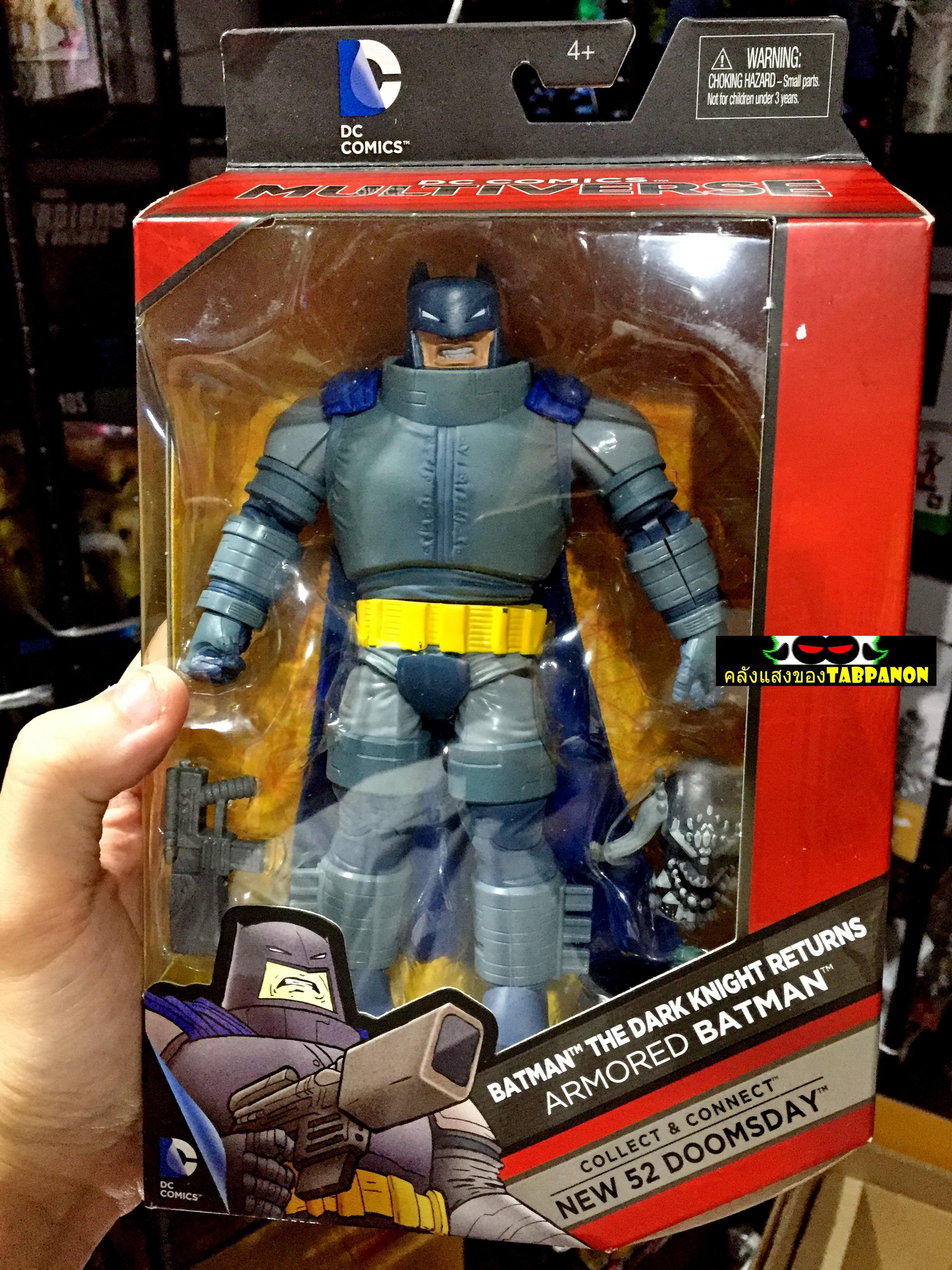 "DC Comics Multiverse LEX LUTHOR 6/"" Figure Batman vs Superman New 52 Doomsday"